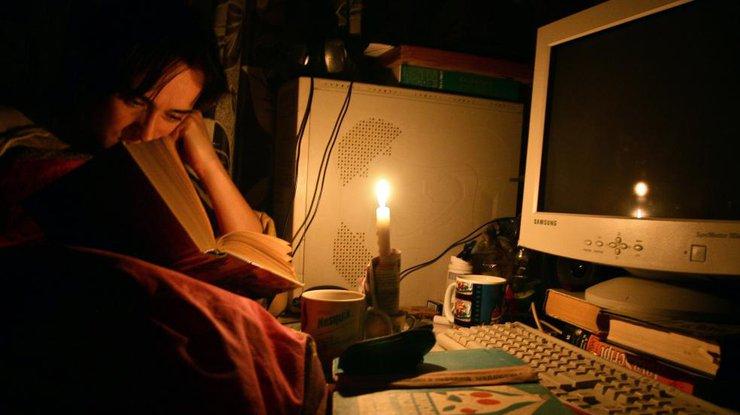 Украинцам надо готовиться к отключению электричества