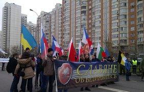 """В Люблино националисты провели """"Русский марш"""" против Путина. Фото сообщества """"Русский сектор"""""""