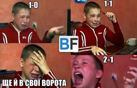 Фотожабы на матч Челси - Динамо