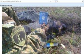 Скрин-шоты со страницы Соколова в ВКонтакте