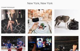 Самые популярные фото в Instagram за 2015 год