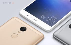 Творение китайцев Xiaomi Redmi Note 3 с мощной начинкой и скандально низкой ценой, оказался одним из самых удачных смартфонов 2015 года в бюджетном сегменте.
