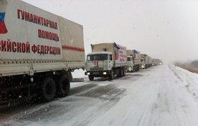 Гуманитарный конвой Путина