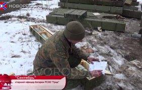 Террористы сами доказали военное присутствие России на Донбассе