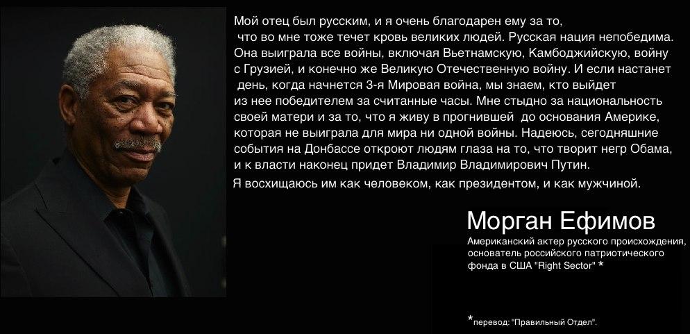 высказывания иностранцев о русских фото офицера