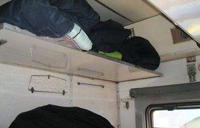 Тайник боеприпасов в купе поезда