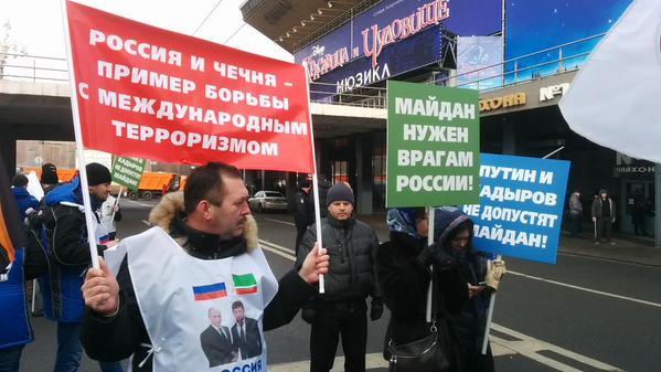 Сегодня в Киеве состоится Марш Достоинства с участием глав иностранных государств - Цензор.НЕТ 810