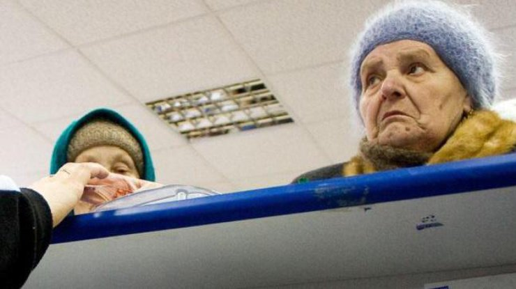 Сколько надо пенсионных баллов чтобы выйти на пенсию