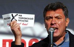 http://podrobnosti.ua/media/pictures/2015/2/27/thumbs/282x180/nemtsov-skonchalsja-na-meste_rect_56a07ec45ccba2edd8e09bce155c2e11.jpg