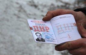 Минобороны показало паспорта военных России 3