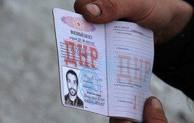 Минобороны показало паспорта военных России 4