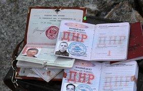 Минобороны показало паспорта военных России