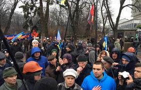 Шахтеры протестуют под Кабмином. Фото mig.news