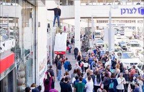 Левитация в Тель-Авиве