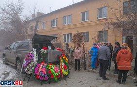 Намник из Орска вернулся с Донбасса в гробу