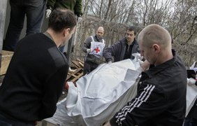 Передача тел возле Донецкого морга