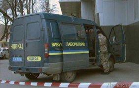 Предотвращен теракт в Одессе