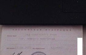 Альфред Кох встретился с родственниками Немцова