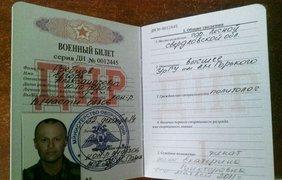 Гребцов воевал за террористов ДНР