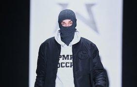 Милитари-коллекция навеяна аннексией Крыма