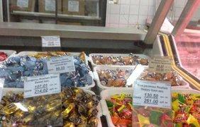 Конфеты из Киева в Луганске