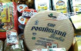 В Луганск возят сыр из Прикарпатья