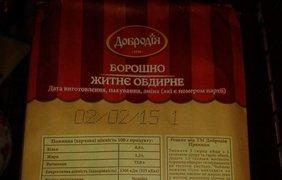 """Мука из оккупированного Луганска в """"Метро"""" Киева"""