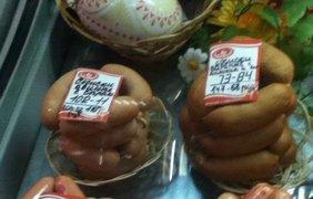 Колбаса луганского производства в Луганске