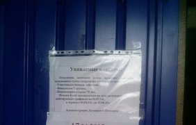 Покупать продукты в Луганске не за что
