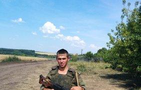 Разведчик из России Руслан Куршутов