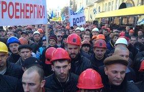 Шахетры заблокировали центр Киева Источник: @Katerina_uk1102