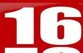 В Крыму показали опрос с результатом 1678% против телеканала ATR