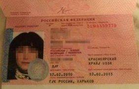 Теракт в Харькове совершила гражданка России