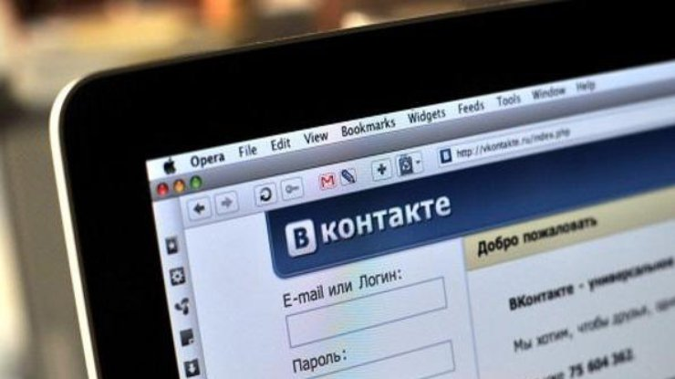 Соцсеть «ВКонтакте» не работает из-за разрыва кабеля