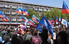 Отвлекающие митинги в Луганске
