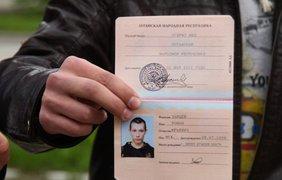 Липовые паспорта ЛНР