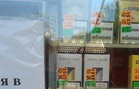 Сигареты завозят из России