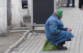 Улицы заполонили нищие голодные люди