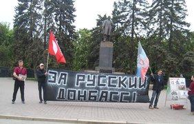 Митинги лимоновцев в России