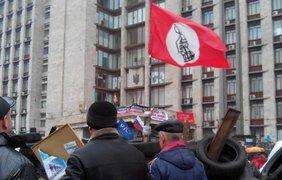 Флаг лимоновцев в Донецке