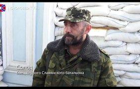 Замначальника ПВО Сергей Солодов
