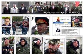 Уголовники руководили парадом ДНР
