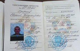 Боевики в Луганске демонстрировали новенькие документы.