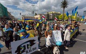 На Марш вышли сотни людей