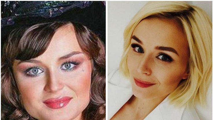 полина гагарина фото до и после