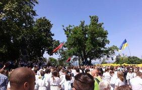 Марш собрал более 5 тысяч человек. Фото Znaj.ua