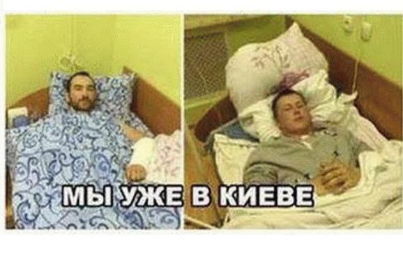 За минувшие сутки ни один украинский воин не погиб и не был ранен, - спикер АТО - Цензор.НЕТ 6552