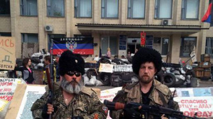 Image result for казаки в донецке фото