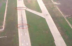 Взорванная полоса донецкого аэропорта