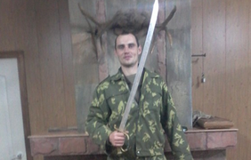 Рома с рогами и мечом